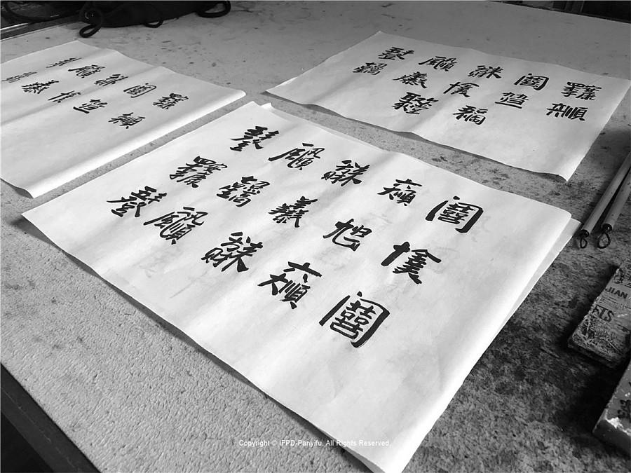 查看《WUTEA-悟茶-节节高-【IFPD潘艺夫设计案例】》原图,原图尺寸:1200x900