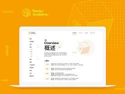 汇桔平台设计语言