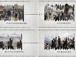 会声会影X8制作 怀旧复古打印机扫描黑白图像相册
