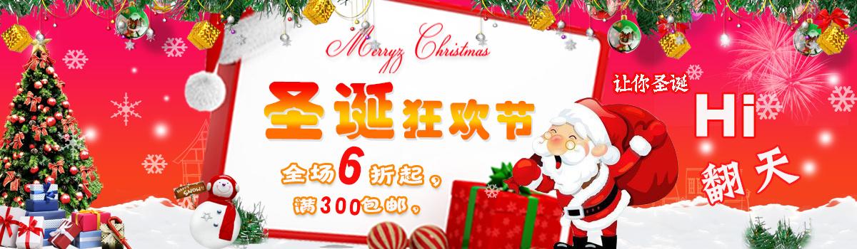 圣诞|网页|banner/广告图|被风吹过的夏t - 原创作品