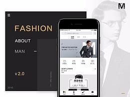 【APP】男衣帮 V2.0设计