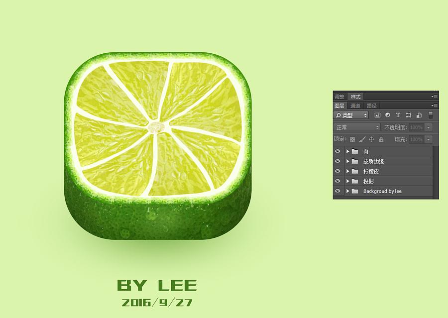 柠檬写实图标