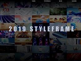 「2019部分商业风格图整理」
