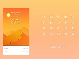 天气UI插画