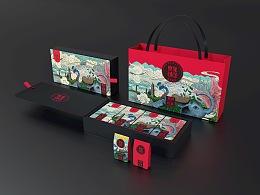 普洱茶包装设计红糖包装设计插画包装设计