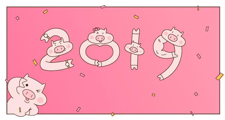 你是猪啊微信动漫表情|网络动画|表情|火星睡没表情包晚一图片