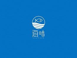 海鲜餐厅VI设计