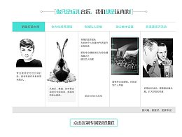 网页、app界面设计
