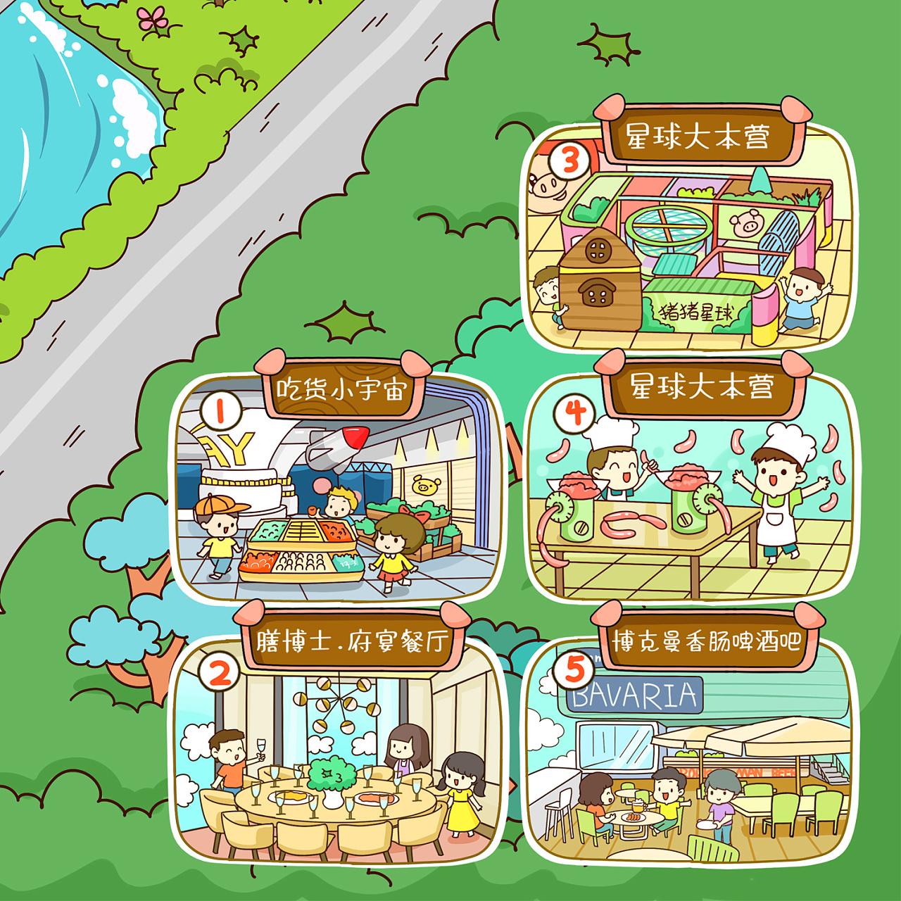 游乐场手绘地图插画