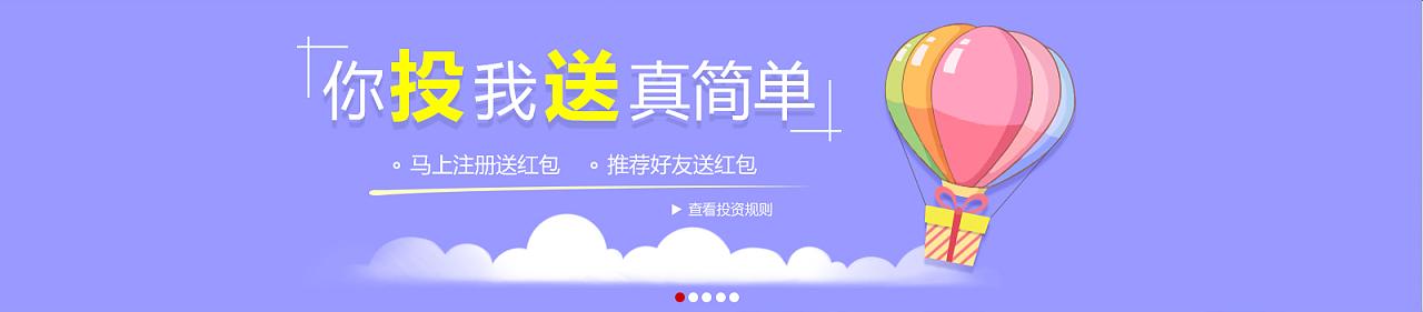 钱冠金融(上海)有限公司--钱冠人人贷
