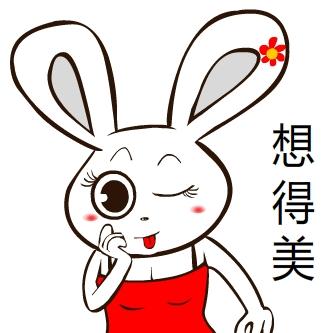 兔网络微信表情第七辑|动漫怪物|匪匪|兔匪匪-搞笑猎人刀表情图双图片