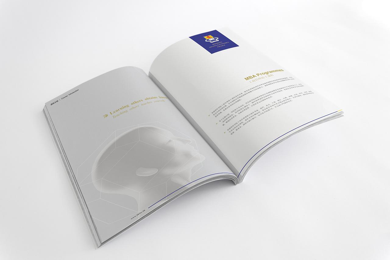 国内v家具的一本极简家具的画册设计奥臣广场有品牌银川哪些风格图片