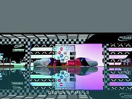车展——最美赛道展厅