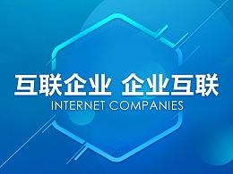 尚通科技官网2017年版