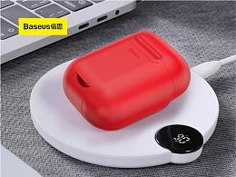 倍思  Airpods 无线充保护套