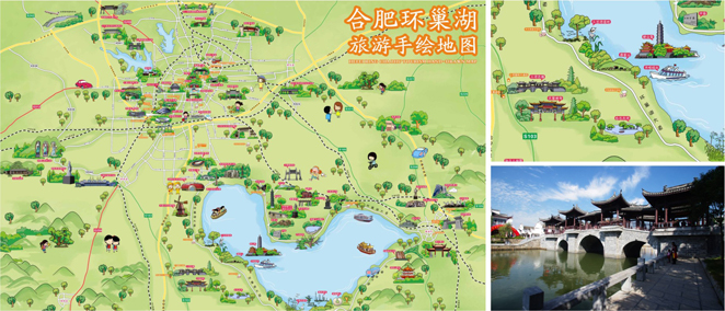 合肥环巢湖旅游手绘地图|其他平面|平面|大地手绘