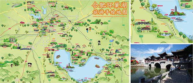 合肥环巢湖旅游手绘地图