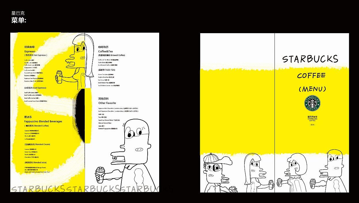 星巴克 创意vi设计图片