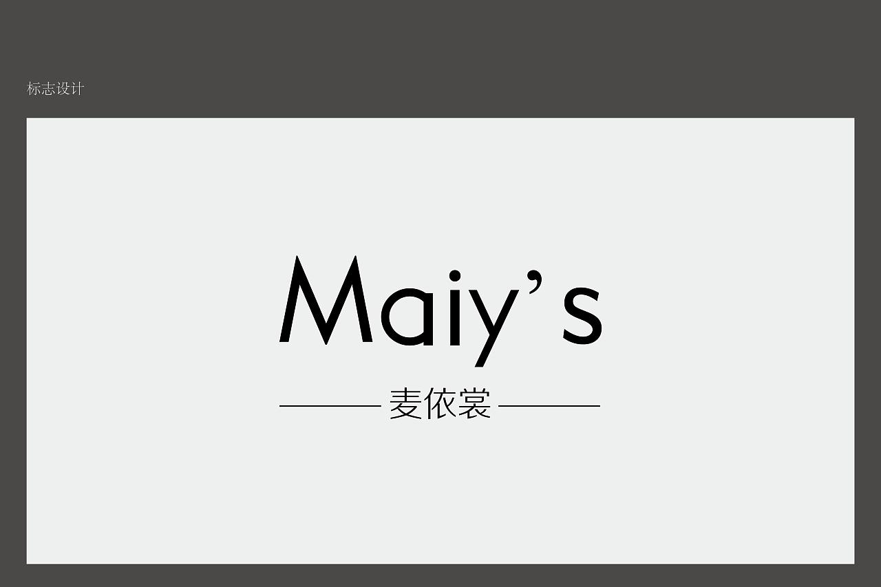 女装logo 服装logo 衣服标志|平面|品牌|会飞的龟图片
