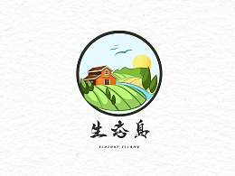 | 原创 |  生态岛 | logo设计 | 卡通 | 字体设计 |