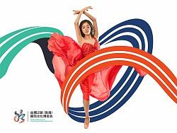 丝绸之路(敦煌)国际文化博览会  视觉形象设计
