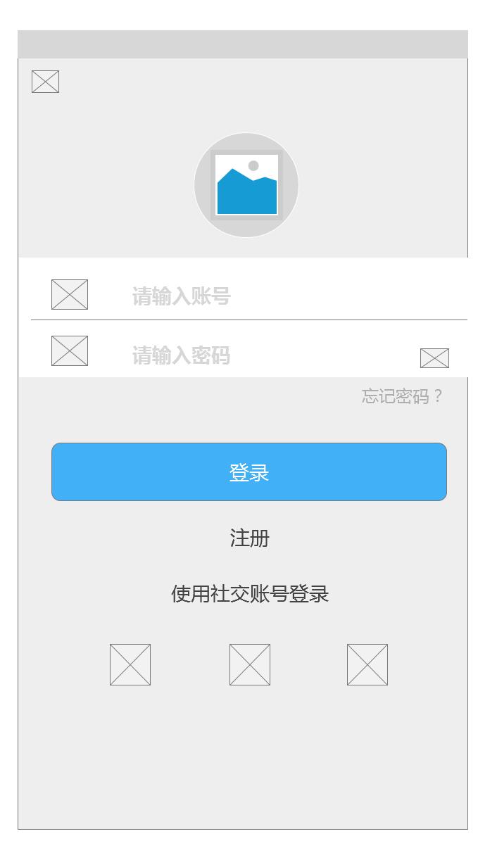 手机app原型设计图展示