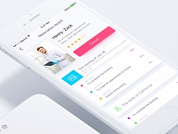 SWISSKIN App Interface design