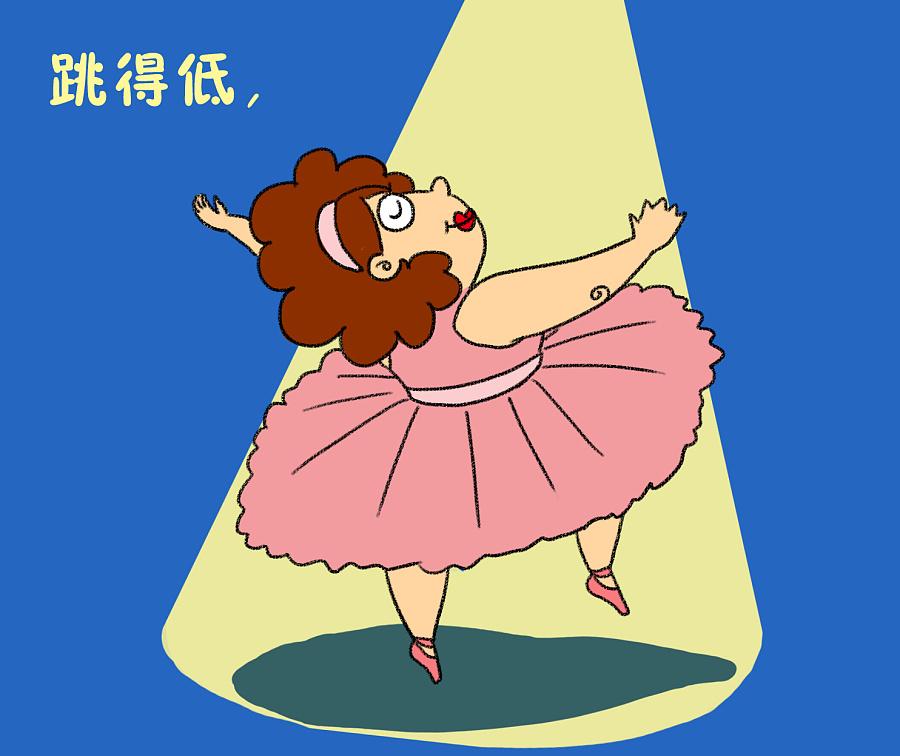 粤语童谣——肥婆跳舞