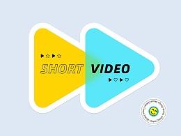 短视频-不可小觑的传播能量