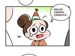 给舍友的生日惊喜 舍友看到都感动哭了
