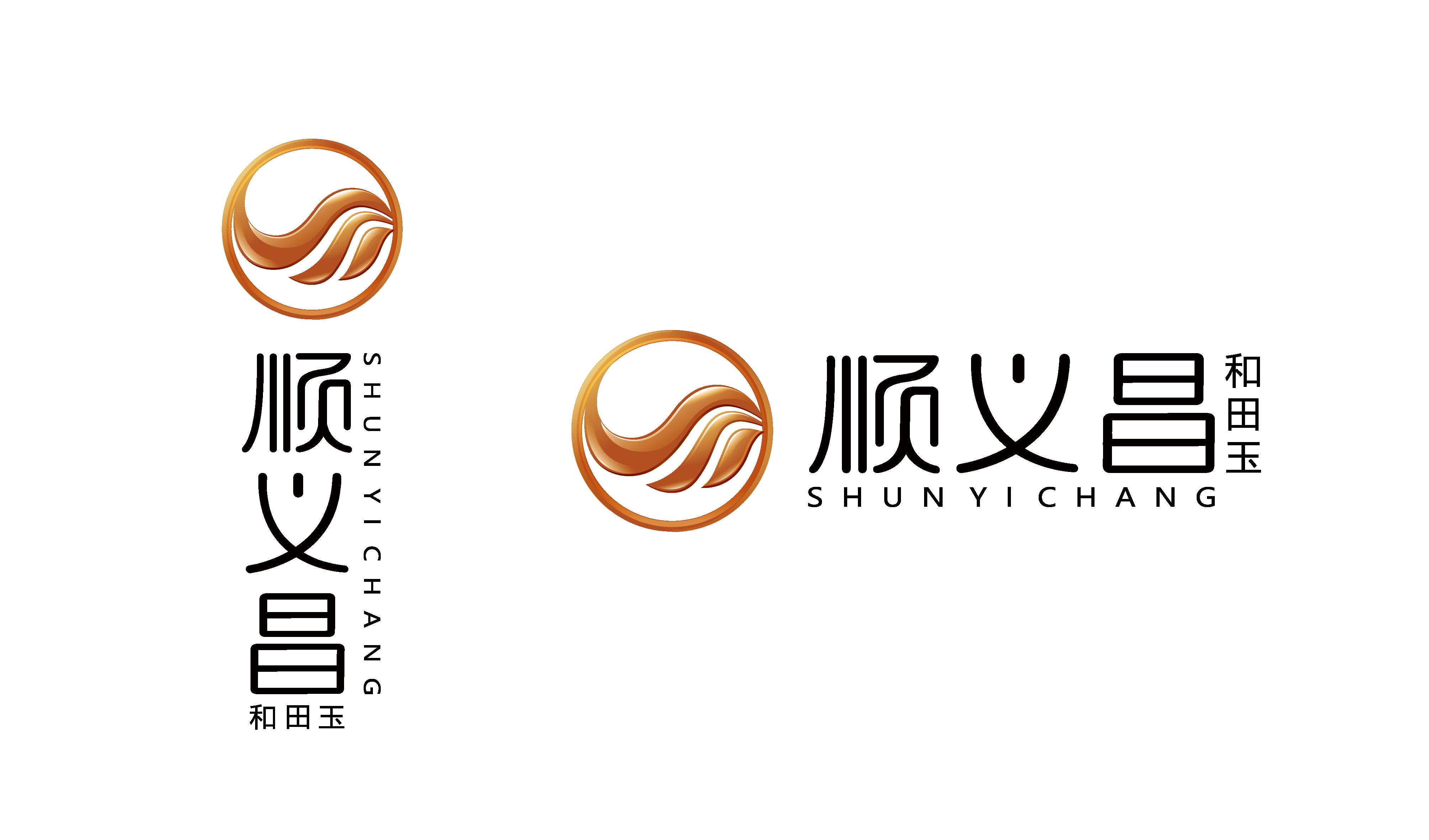 顺义昌和田玉,根据《易经》里的五行而设计图片
