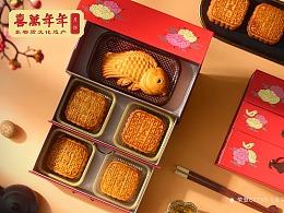 喜万年年中秋月饼TVC ×三目摄影