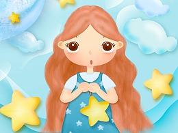爱星星的追梦女孩