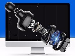 蓝牙耳机详情页设计 数码3C耳机