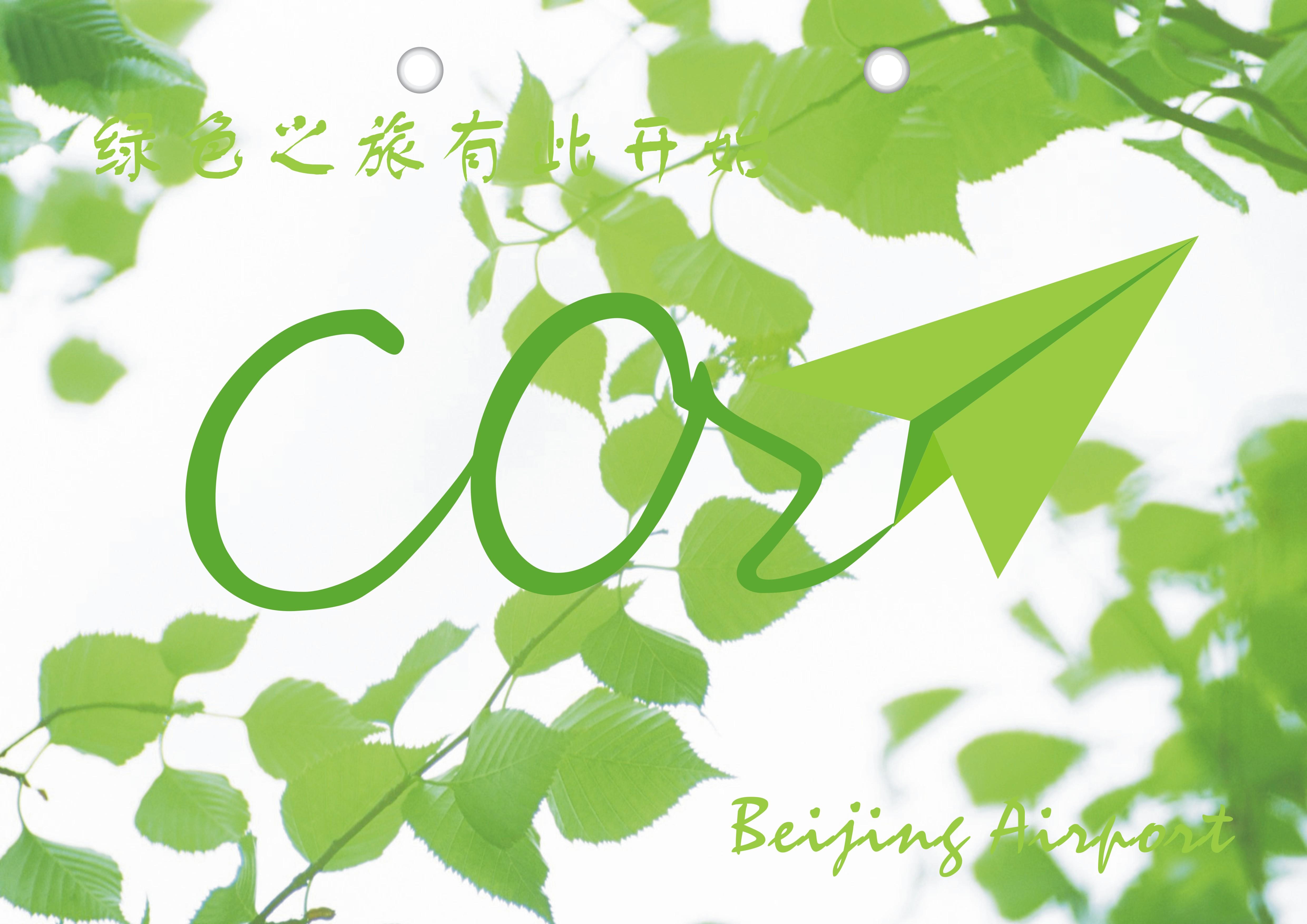 背景 壁纸 绿色 绿叶 设计 矢量 矢量图 树叶 素材 植物 桌面 4961