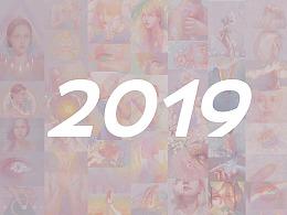 2019插画总结