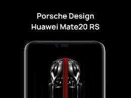 华为Mate20-保时捷英文版-产品网站