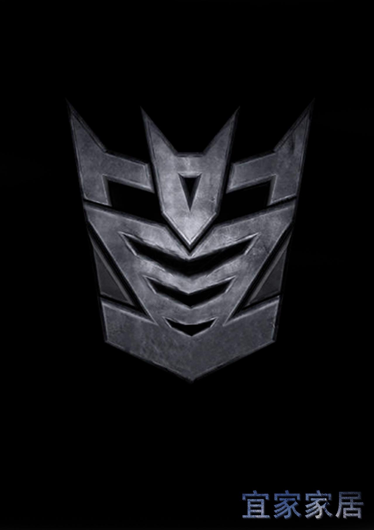 宜家家居logo图片