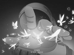 ESCAPE-希望丨2020