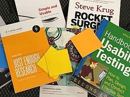 看完这十本书,还怕你的用研做不好吗?