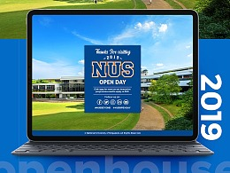 NUS Openhouse Web design 2019