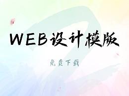 B端暗黑模式Web UI设计模版、图表及组件sketch源文件