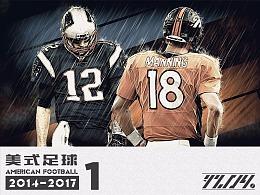 2014-2017乐视体育时期橄榄球类项目