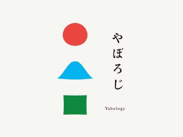 日式美学,日本logo设计