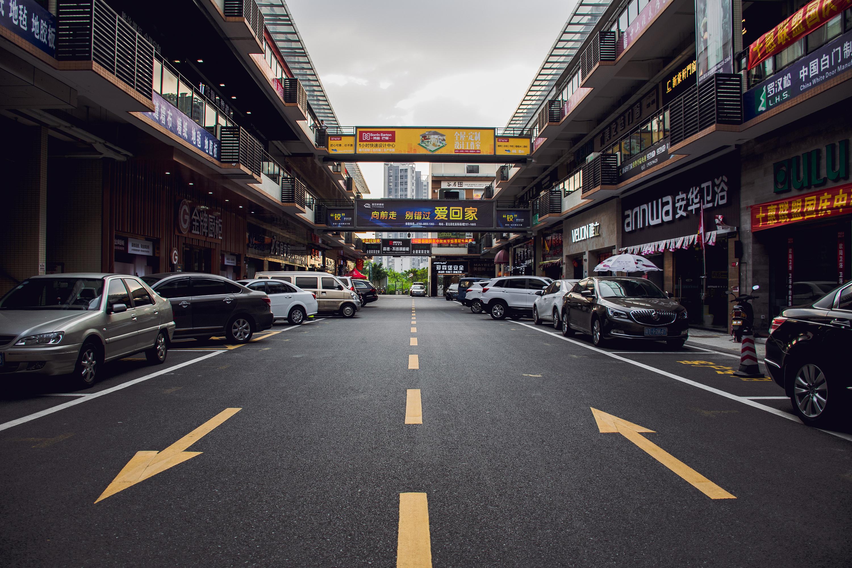 青岛富元电子宿舍图片