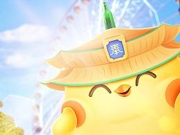黄太鸡,正能量