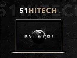 51Hitech官网