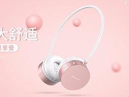 耳机海报-小清新