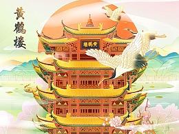 武汉三大景点建筑插画