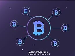 【MG动画】码以科技区块链比特币